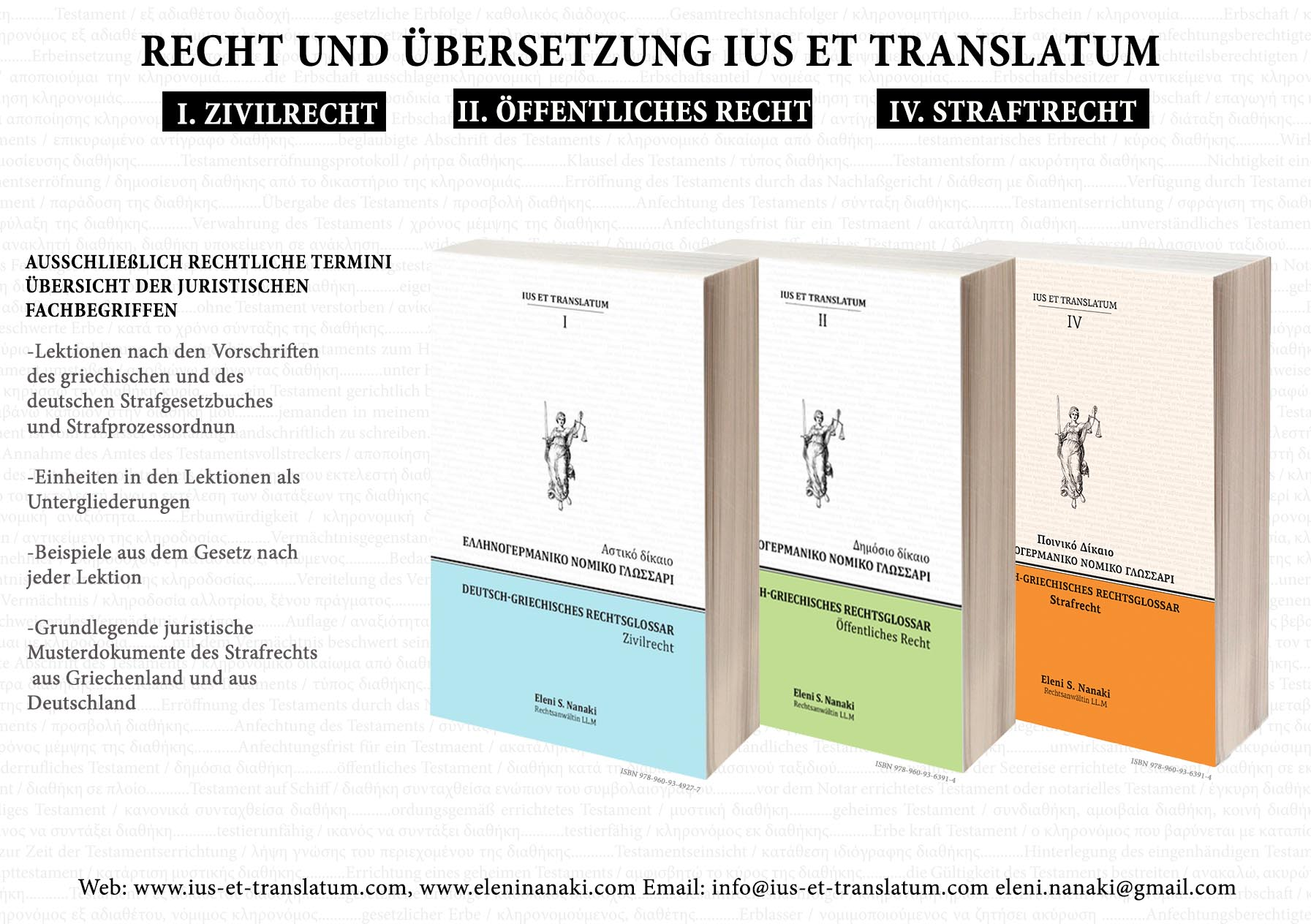 GERMAN BOOKS X3 FLYER 2018jpg