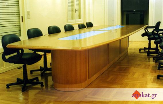 Ειδική κατασκευή τραπεζιού συνεδρίασης 12 ατόμων