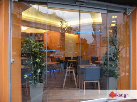 Ανακαίνιση επαγγελματικού χώρου καφετέριας
