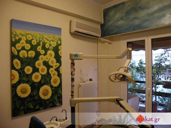 Ανακαίνιση επαγγελματικού χώρου οδοντιατρείου