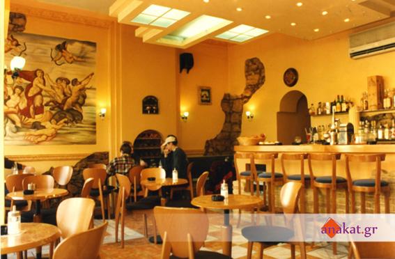 Διαμόρφωση νέου επαγγελματικού χώρου καφετέριας
