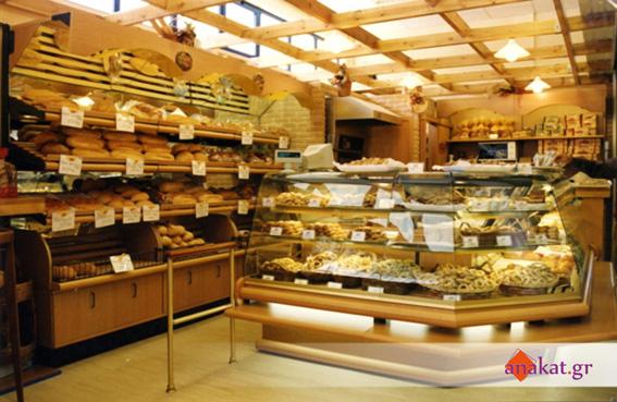 Διαμόρφωση νέου χώρου αρτοποιείου