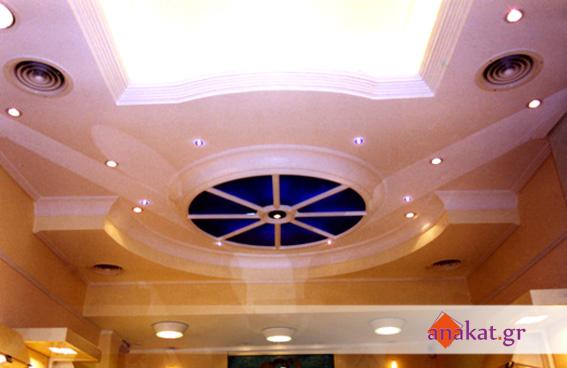 Ειδικές γύψινες διαμορφώσεις  οροφών με κρυφούς φωτισμούς