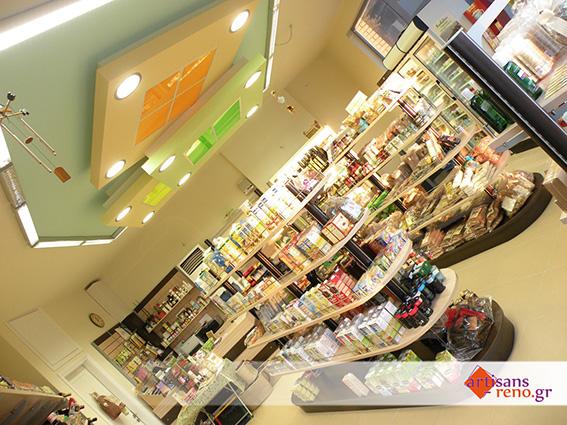 Amènagement de nouveaux espaces commerciaux,magasins de produits biologiques,d'alimentation,mini market,...