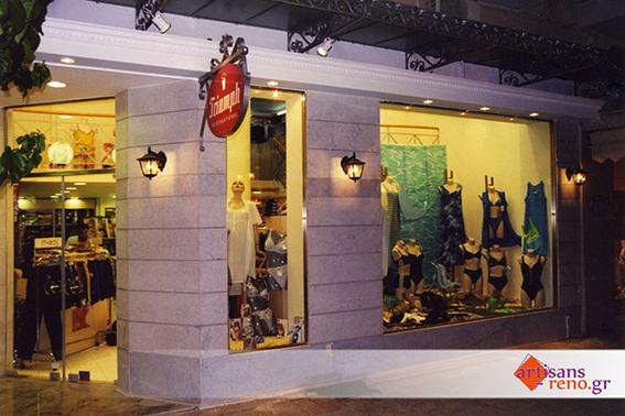 Amènagement de nouveaux espaces commerciaux,magasins de sport,specialisés,...