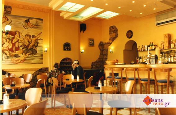 Aménagement de nouveaux espaces professionnels de cafeteria, bar, restaurant, pizzeria ...