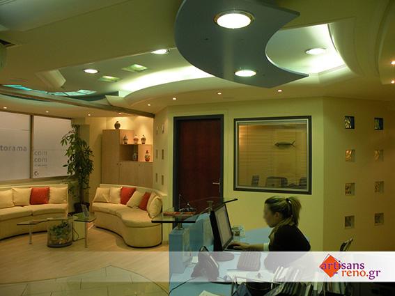 Aménagement de nouveaux espaces professionnels de divers sièges de sociétés ...