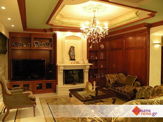 Aménagement d'espaces d'habitation nouveaux, salon de cheminée de style classique