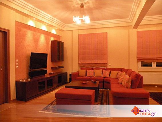 Aménagement d'espaces d'habitation nouveaux, salon, salle à manger ...