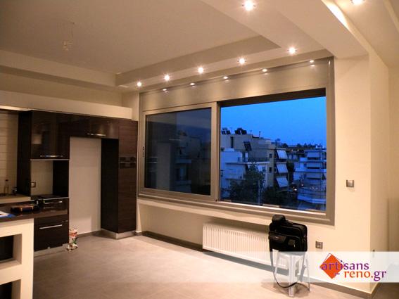 Constructions sèches dans un espace d'habitation de style  moderne
