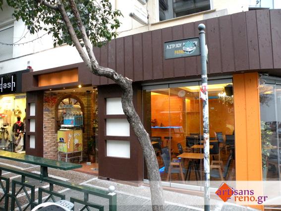 Habillage extérieur d'une cafétéria en planches de  ciment