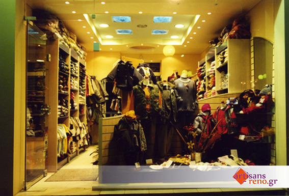Rénovation d'espaces commerciaux,magasin de vêtements,de chaussures,...