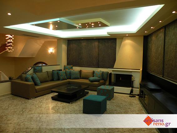 Rénovation d'espaces d'habitation, de style moderne