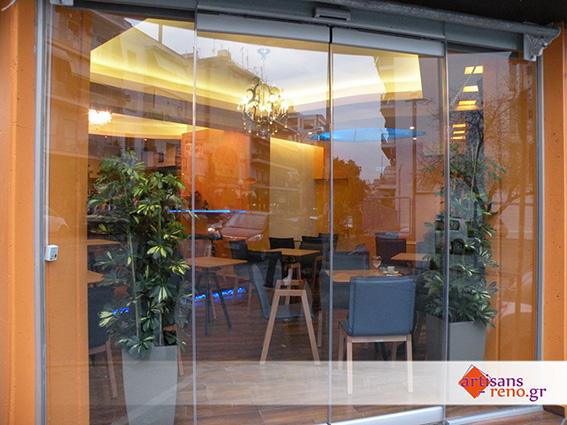 Rénovations d'espaces professionnels pour café, bar, restaurant, pizzeria ...