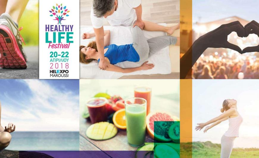 Healthy Life Festival: 20-22 Απριλίου στη Helexpo