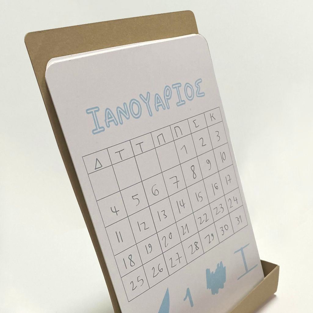 Calendar 2021 by easydesign