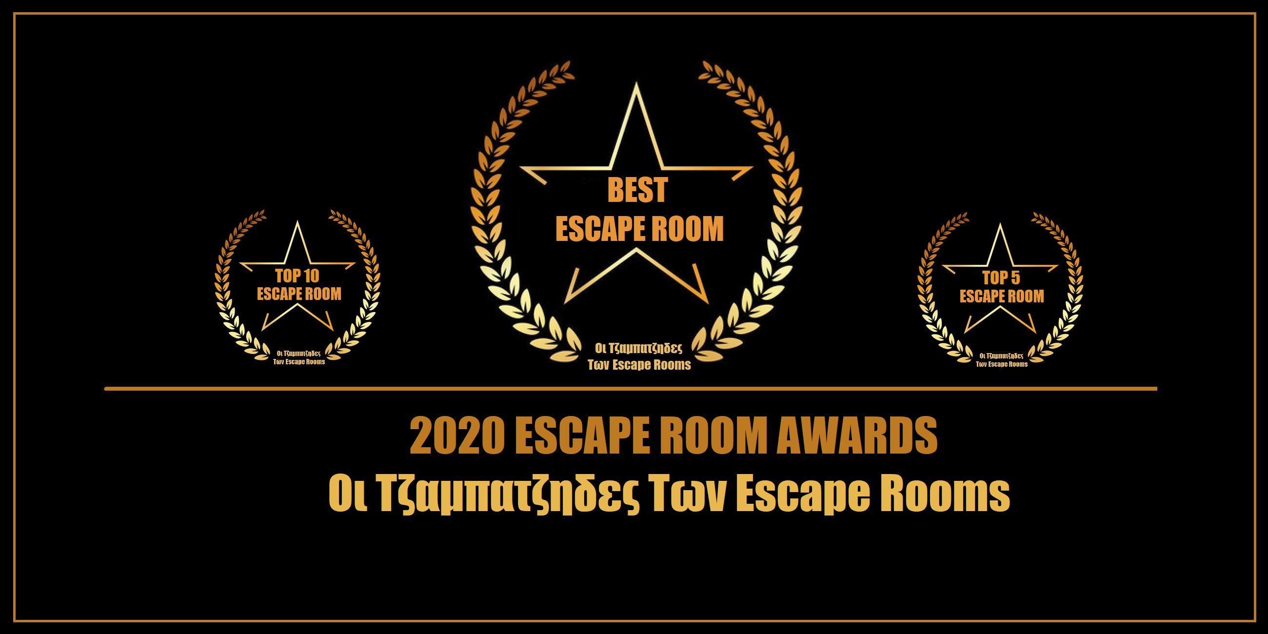 2020 Escape Rooms Awards